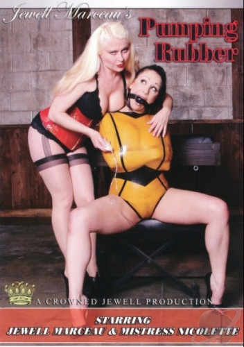 Jewell Marceau Extreme - Pumping Rubber