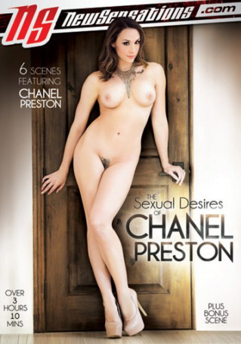 The Sexual Desires of Chanel Preston (2015)