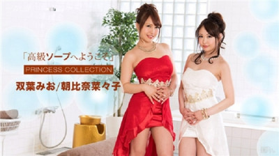 1Pondo Princess Collection – Mio Futaba, Nanako Asahina (070117-547) - download, new, cum