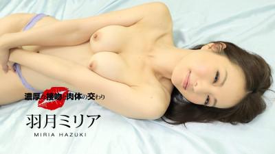 A rich kiss and the communion of the body hatsuki Miya