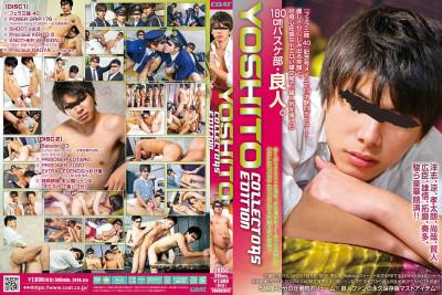 Collectors Edition Yoshito — pt.1 of 2