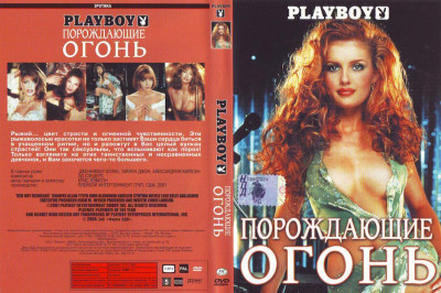 Description Playboy - Red Hot Redheads
