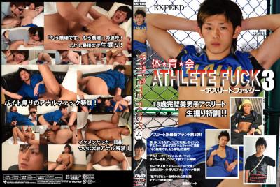 Athlete Fuck vol.3