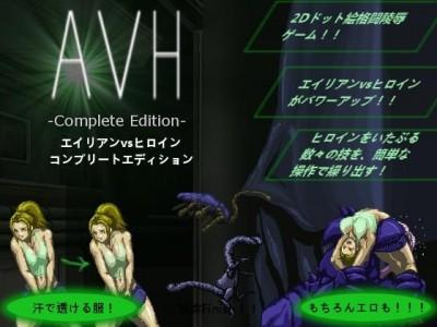 Avh - Complete Edition - Dime En Loan