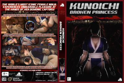 Description Kunoichi - Broken Princess