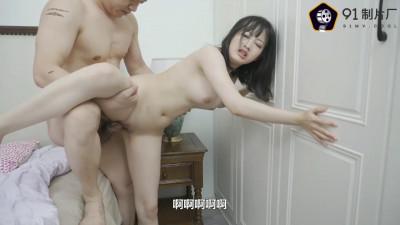 Description Qi Xiaolian - Mother's New Boyfriend