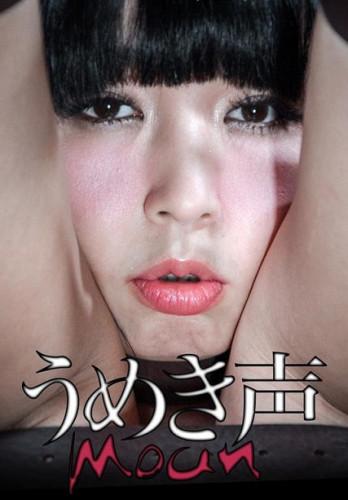 Marica Hase-Moan , HD 720p