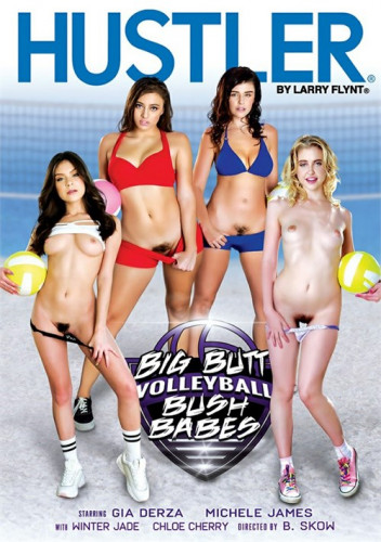 Big Butt Volleyball Bush Babes