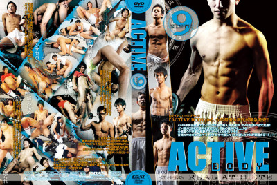Active Body vol.9