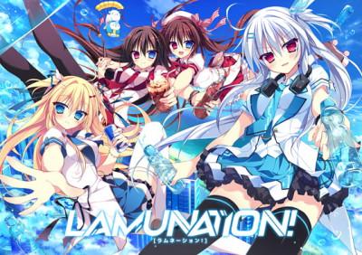 Description Lamunation!International