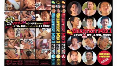 Athletes Japan - part 3 - 2 of 2