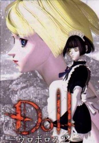 Doll Uroboros Vol. 02