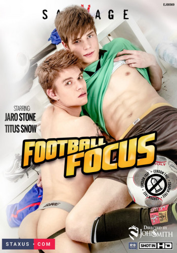 Football Focus (2016)