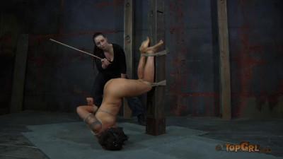 Pain is Pleasure - Mei Mara