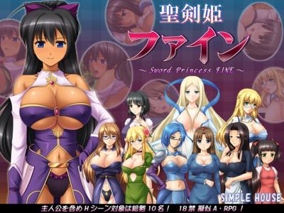 Sword Princess Fine Ver. 1.1.2