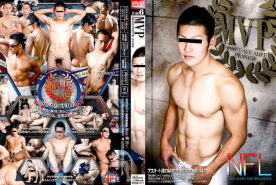 MVP vol.#006 - NFL - Naked Fighter League