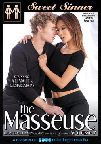 The Masseuse 7 (2014)