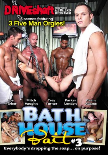 Bath House Bait vol 3