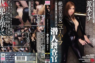 Araki Rena – Shemale Beauty Undercover