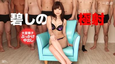 Description 1Pondo Drama Collection – Shino Aoi