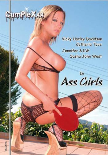 Ass Girls