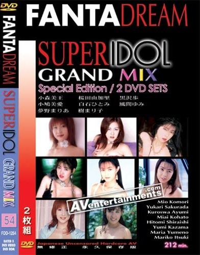 Super Idol Vol.54 Grand Mix