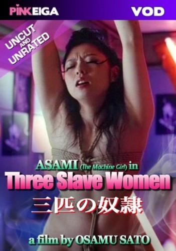 Three Slave Women