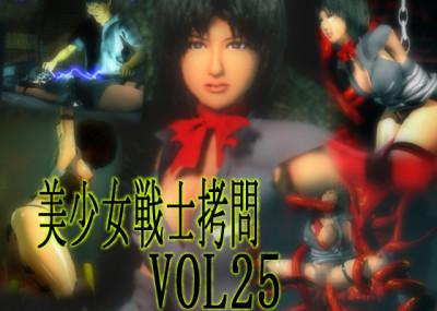 Ararza Vol 25 3D