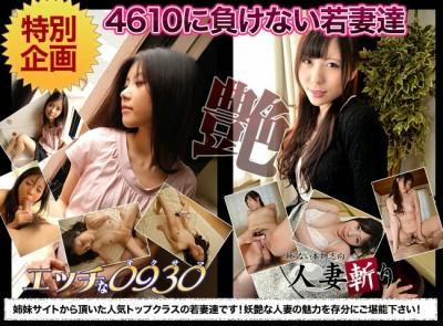 H4610 - Limited (ki140605)