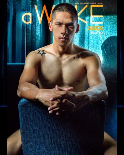 aWAKE Magazine Issue 06