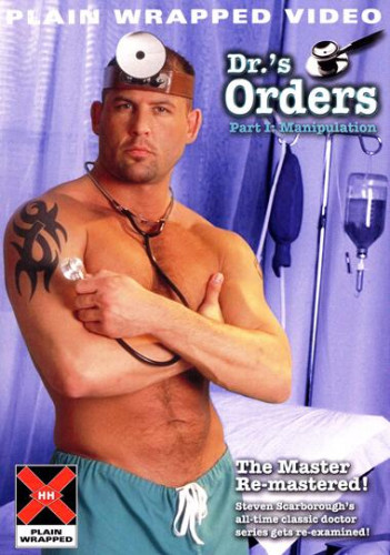 Hot House – Dr's Orders Part I – Manipulation (1996)