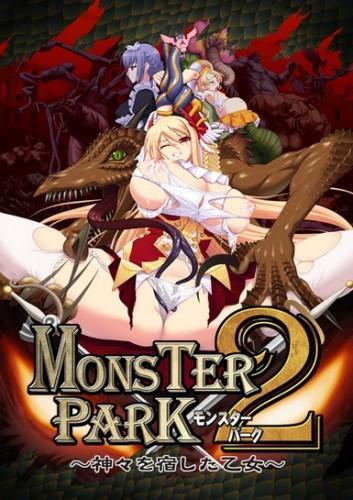 Monster Park 2 - Kamigami o Yadoshita Otome - Super Hot Sexy