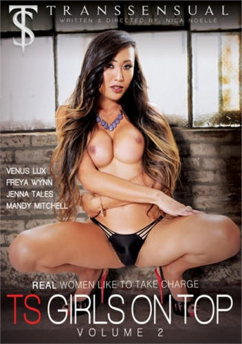 Venus Lux, Freya Wynn, Mandy Mitchell, Jenna Tales (vid, shows, sex)