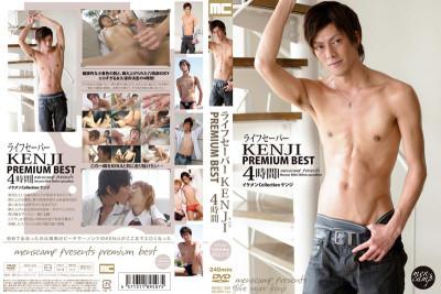 Life Saver Kenji Premium Best vol.4 Hours