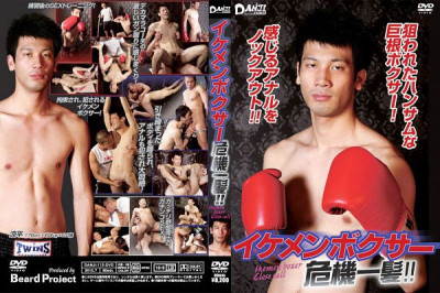 Description Ikemen Boxer Close Call
