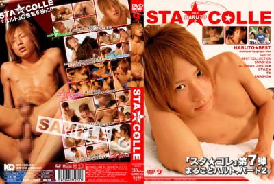 StarColle Vol.7 Haruto Part 2 (2009)