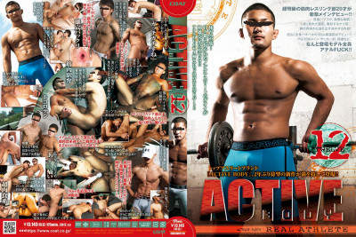 Active Body Vol.12