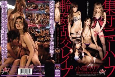 genres gang watch asia (Shemale Orgy Gangbang Maria Ozawa).