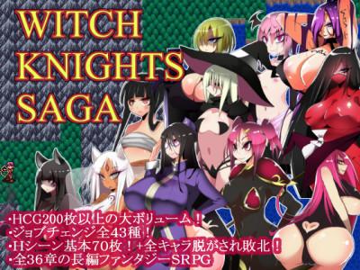 Description Witch Knights Saga