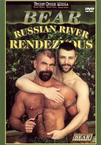 Russian River Rendezvous — Steve Hurley, Jack Stuart, Luke Steele