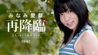 Airi Minami - Make Love 2