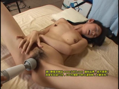 Tokyo Women Part 45
