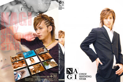 Only Shining Star Nagi