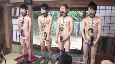 Boy Slaves 1-2