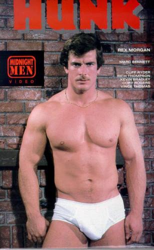 Hunk 1985
