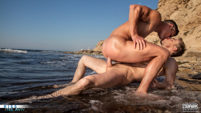 Kiss and Tel Aviv, Scene: 1 (Ryan Rose, Kayden Gray)