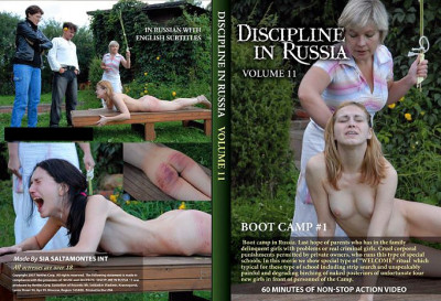 Discipline In Russia Volume #11 - Boot Camp #1