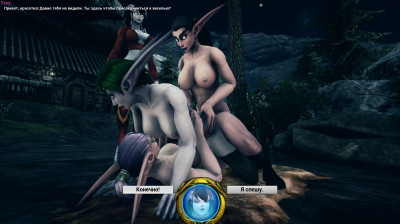 WhoreCraft vol 1