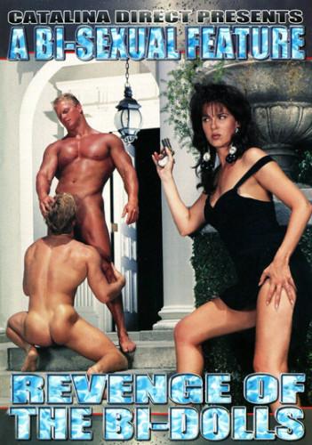 Revenge Of The Bi-Dolls (1995)