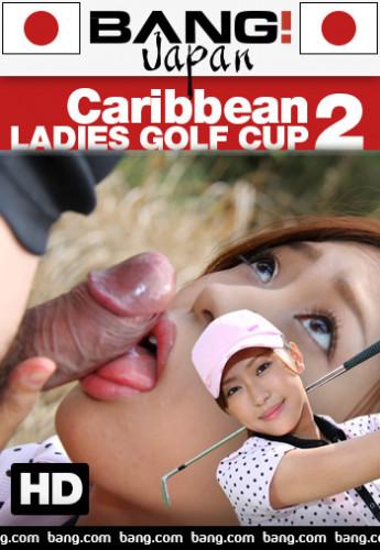 Caribbean Ladies Golf Cup vol.2